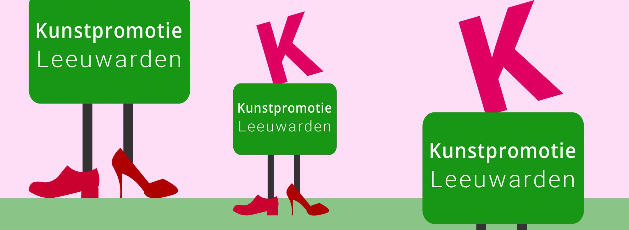 Kunstpromotie Leeuwarden